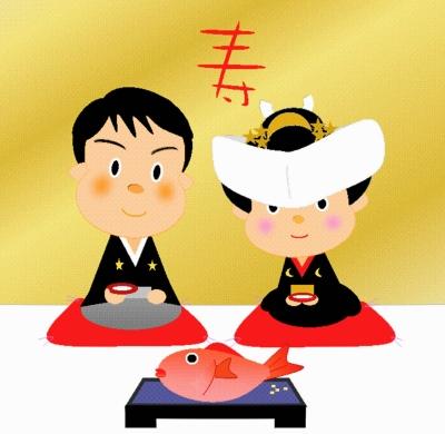 黒紋付の男性と角隠しに黒振袖の女性が手に盃を持ち、目の前に尾頭付きの鯛が置かれているイラスト