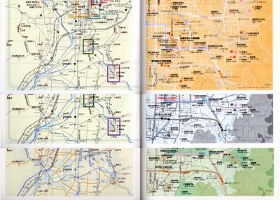 光村推古書院の京都手帖2019、京都手帖2020、京都手帖2021の地図の比較写真