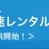www.jijuin.com is Expired or Suspended.