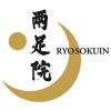 京都建仁寺塔頭両足院|座禅体験・庭園の特別拝観(特別公開)・樹木葬