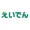 2019年11月2日(土)~11月29日(金)は「秋ダイヤ」で運行します | 新着情報 | 叡山