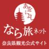 薬園八幡神社|奈良県観光[公式サイト] あをによし なら旅ネット|大和郡山市|生駒・