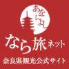 廣瀬神社|奈良県観光[公式サイト] あをによし なら旅ネット|河合町|生駒・信貴・斑